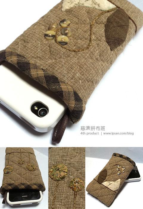 4th Product @ Tzu-Chi's Patchwork Class 慈濟拼布班