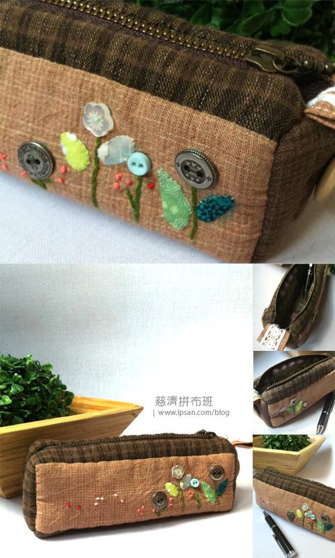 1st Product @ Tzu-Chi's Patchwork Class3 慈濟拼布班